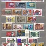 коммерция 0026 30 150x150 - Советские марки — 09 (Дубликаты)