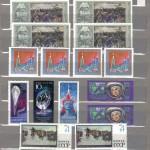коммерция 0026 90 150x150 - Советские марки — 07 (Дубликаты)