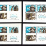 коммерция 0027 120 150x150 - Советские марки — 08 (Дубликаты)