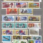 коммерция 0027 125 150x150 - Советские марки — 07 (Дубликаты)