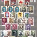 коммерция 0027 38 150x150 - Советские марки — 09 (Дубликаты)