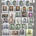 коммерция 0028 185 150x150 - Советские марки — 07 (Дубликаты)