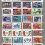 коммерция 0029 160.3080 150x150 - Советские марки — 07 (Дубликаты)