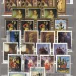 коммерция 0029 29 150x150 - Советские марки — 09 (Дубликаты)