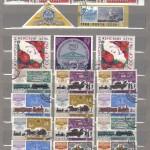 коммерция 0030 19 150x150 - Советские марки — 09 (Дубликаты)