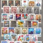 коммерция 0030 220 150x150 - Советские марки — 07 (Дубликаты)
