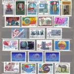 коммерция 0031 160 150x150 - Советские марки — 07 (Дубликаты)