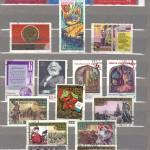 коммерция 0031 17 150x150 - Советские марки — 09 (Дубликаты)