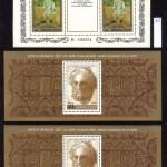 коммерция 0031 90 150x150 - Советские марки — 08 (Дубликаты)