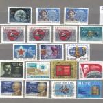 коммерция 0032 90 150x150 - Советские марки — 07 (Дубликаты)