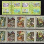 коммерция 0032 901 150x150 - Советские марки — 08 (Дубликаты)