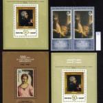 коммерция 0033 120 150x150 - Советские марки — 08 (Дубликаты)