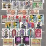 коммерция 0033 37 150x150 - Советские марки — 09 (Дубликаты)