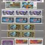 коммерция 0033 60 150x150 - Советские марки — 07 (Дубликаты)