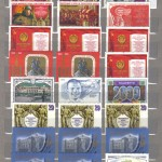 коммерция 0034 72 150x150 - Советские марки — 07 (Дубликаты)