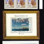 коммерция 0034 90 150x150 - Советские марки — 08 (Дубликаты)