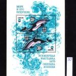 коммерция 0035 30 150x150 - Советские марки — 08 (Дубликаты)