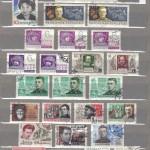 коммерция 0035 50 150x150 - Советские марки — 09 (Дубликаты)