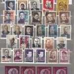коммерция 0036 72 150x150 - Советские марки — 09 (Дубликаты)