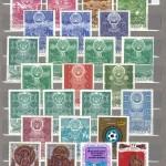 коммерция 0036 75 150x150 - Советские марки — 07 (Дубликаты)