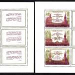 коммерция 0036 80 150x150 - Советские марки — 08 (Дубликаты)