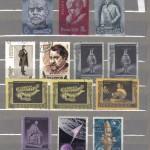 коммерция 0037 26 150x150 - Советские марки — 09 (Дубликаты)