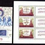коммерция 0037 80 150x150 - Советские марки — 08 (Дубликаты)