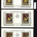 коммерция 0038 120 150x150 - Советские марки — 08 (Дубликаты)