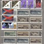 коммерция 0038 52 150x150 - Советские марки — 09 (Дубликаты)