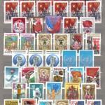 коммерция 0039 132 150x150 - Советские марки — 07 (Дубликаты)