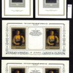 коммерция 0039 160 150x150 - Советские марки — 08 (Дубликаты)