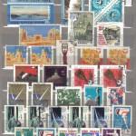 коммерция 0039 64 150x150 - Советские марки — 09 (Дубликаты)