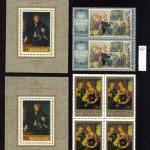 коммерция 0040 160 150x150 - Советские марки — 08 (Дубликаты)