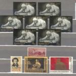 коммерция 0040 198 150x150 - Советские марки — 07 (Дубликаты)