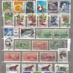 коммерция 0040 76 150x150 - Советские марки — 09 (Дубликаты)