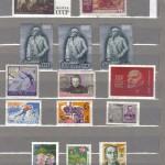 коммерция 0041 156 150x150 - Советские марки — 07 (Дубликаты)