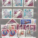коммерция 0041 57 150x150 - Советские марки — 09 (Дубликаты)