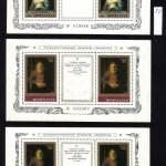 коммерция 0043 150 150x150 - Советские марки — 08 (Дубликаты)