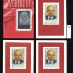 коммерция 0044 200 150x150 - Советские марки — 08 (Дубликаты)