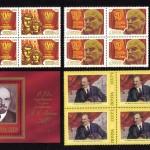 коммерция 0045 200 150x150 - Советские марки — 08 (Дубликаты)