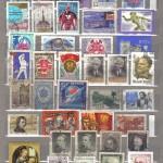 коммерция 0045 38 150x150 - Советские марки — 09 (Дубликаты)