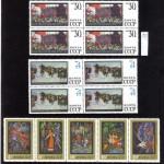 коммерция 0046 150 150x150 - Советские марки — 08 (Дубликаты)