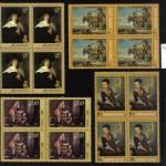 коммерция 0047 200 150x150 - Советские марки — 08 (Дубликаты)