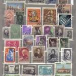 коммерция 0048 185 150x150 - Советские марки — 09 (Дубликаты)