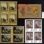 коммерция 0048 200 150x150 - Советские марки — 08 (Дубликаты)