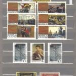 коммерция 0048 96 150x150 - Советские марки — 07 (Дубликаты)