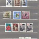 коммерция 0049 104 150x150 - Советские марки — 07 (Дубликаты)