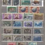 коммерция 0049 130 150x150 - Советские марки — 09 (Дубликаты)