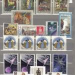 коммерция 0050 100 150x150 - Советские марки — 07 (Дубликаты)