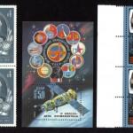 коммерция 0050 150 150x150 - Советские марки — 08 (Дубликаты)